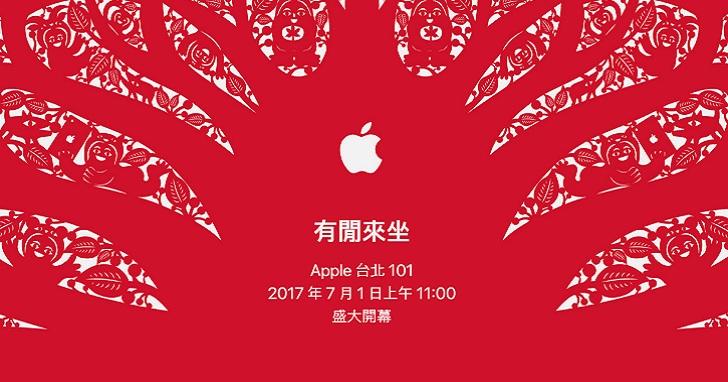 Apple Store 開張,官方維修服務也來了!價格將比授權維修商便宜