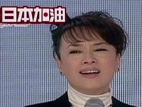 T週刊:日本 募款半路殺出 幹鞋哥