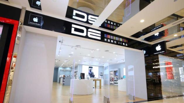 Apple Store 來勢洶洶,台灣蘋果經銷商 DE 德誼推五大優惠搶攻市場