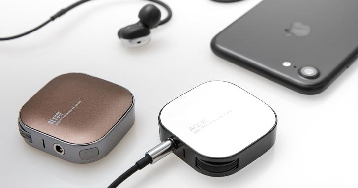 不僅有無線藍牙,還有無線充電,全球最小的無線耳擴 AQUA+ 現正預購中