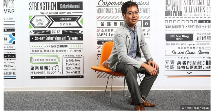 日系遊戲代理商對台觀察:台灣玩家就是「因為我愛,所以要跟你講你的缺點!」