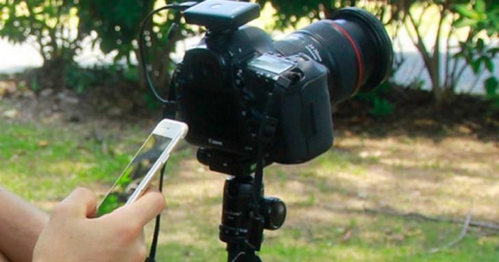 老單眼也可以智慧化!Case Remote Air 讓你用手機就能設定相機參數 | T客邦