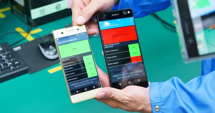 首度納入電池安全檢測,Sony Xperia 免費手機健診服務 7/10 開跑