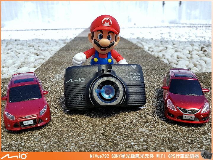【體驗開箱】Mio 最新 WiFi 自動備份行車記錄器 MiVue™ 792 菁英試用大隊