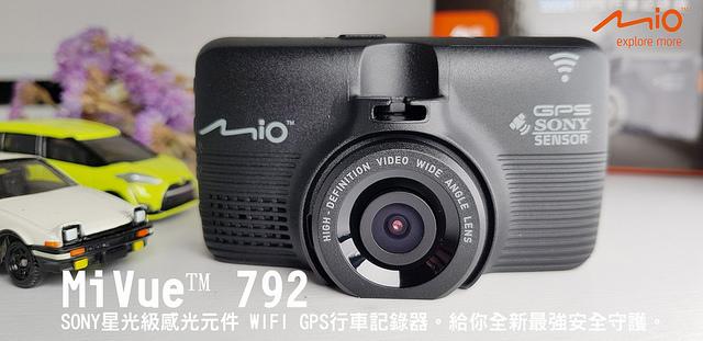 Mio MiVue 792 行車記錄器:SONY星光級感光元件 WIFI GPS行車記錄器。給你全新最強安全守護