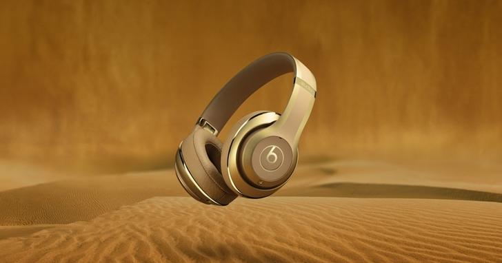 Beats 與時尚品牌 Balmain 聯名推出 Studio Wireless、Powerbeats3 Wireless 耳機