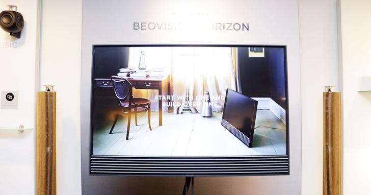 B&O 出 4K 電視 BeoVision Horizon ,主打自動調節亮度還有高音質