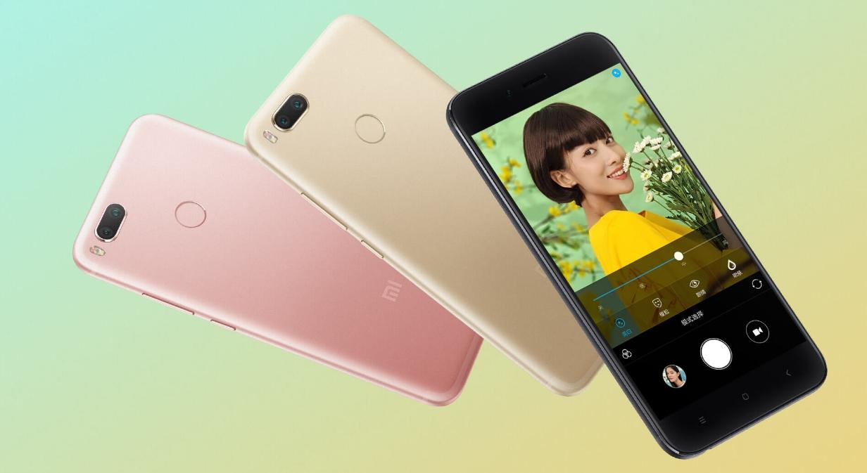 小米北京發表小米 5X 雙鏡頭新機,同場宣稱「史上最快 Android 介面」 MIUI 9 將開放測試
