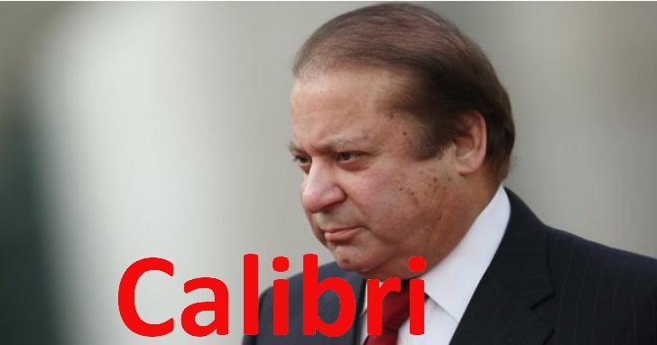 微軟Calibri字型達成歷史任務:巴基斯坦總理夏立夫宣佈辭職下台