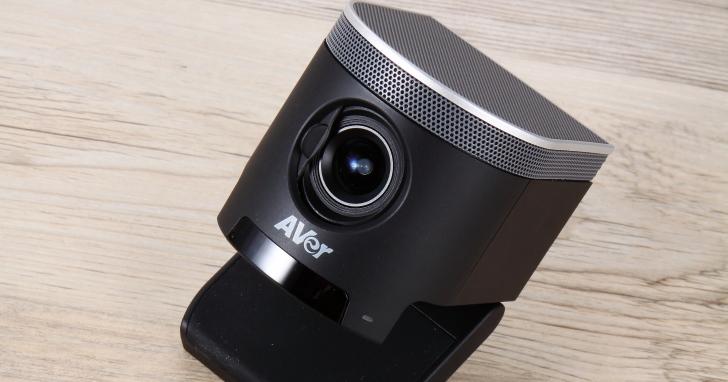【評測】AVer CAM340 - 擁有4K 畫質的視訊會議攝影機
