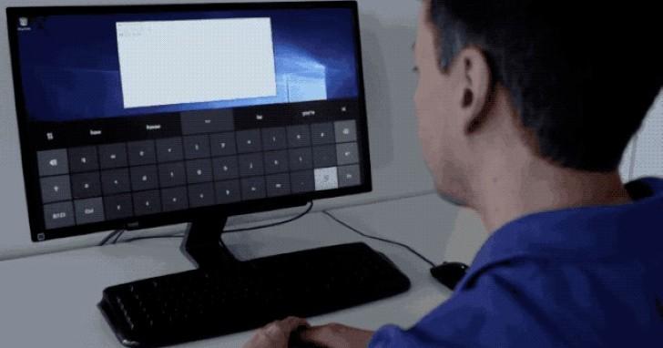Windows 10 將加入「眼球控制」,會代替滑鼠、鍵盤以及觸螢幕嗎?