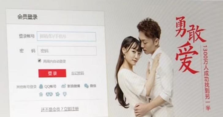 刑事局宣布偵破假愛情詐騙大陸女子機房案,七名台灣男子靠盜用帥哥照片詐騙七十名女性