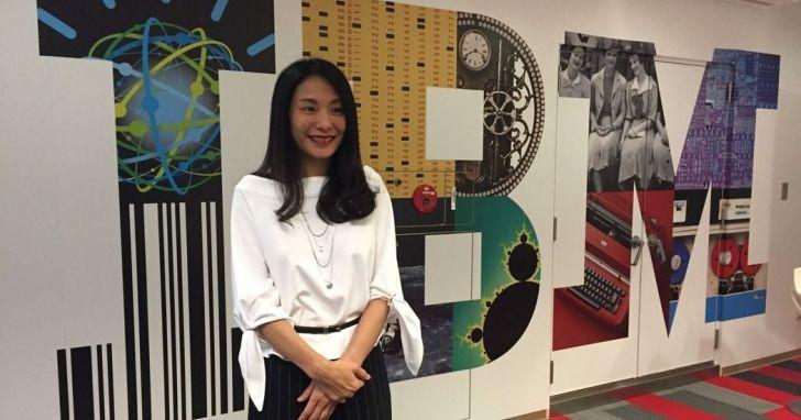 台灣IBM總經理高璐華新上任,引領IBM搶佔認知商機