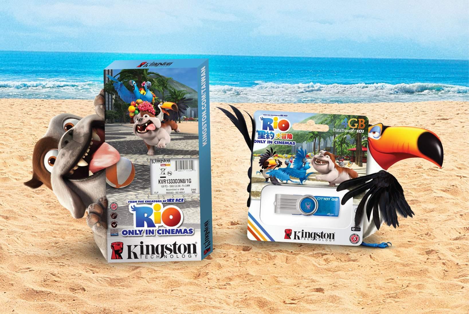 Kingston與福斯影片邀您來趟【里約大冒險】!