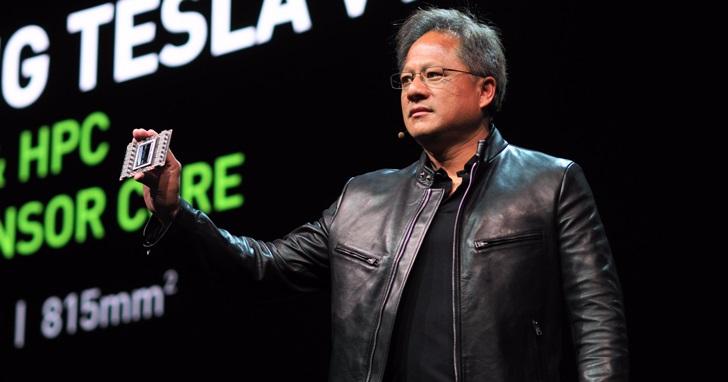 NVIDIA 贈送 GPU 加速器給全球 15 個 AI 研究單位,台大名列其中