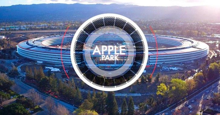 過太爽?蘋果員工不想搬到新園區的開放式辦公環境,甚至不惜說要離職