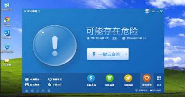中國法院認證!金山毒霸因惡霸修改瀏覽器設定,遭判賠300萬人民幣