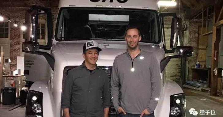 原來使Uber與Google告上法院的自駕公司Otto,從創辦到被高價收購都是Uber創辦人卡拉尼克在自導自演