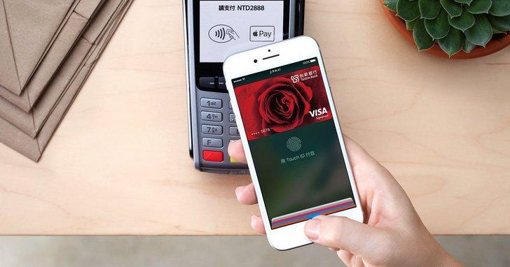 綁定他人卡片:Apple Pay 在日本傳出盜刷案例