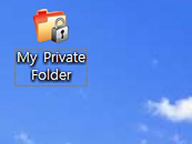 My Private Folder,微軟 加持私密資料夾
