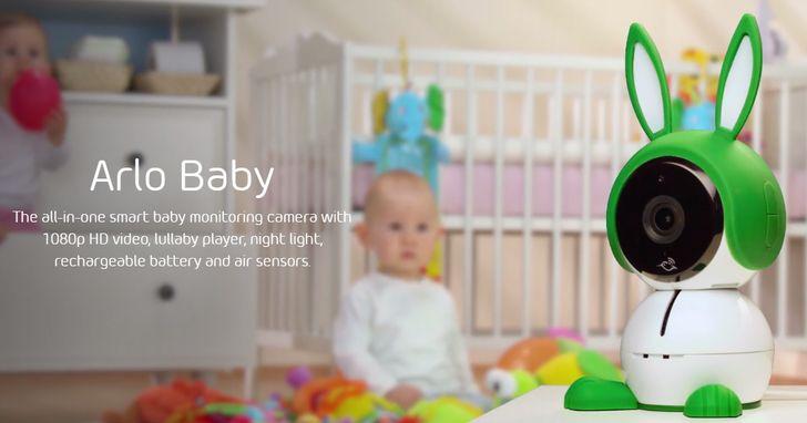 Netgear 秋季新品發表:Arlo Baby 育兒專用網路攝影機、Orbi mini 衛星路由器,以及最新款 ReadyNAS
