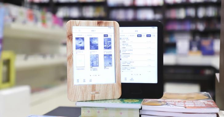 台灣製造、可以用 Word 排版的電子閱讀器「mooInk」完全解讀