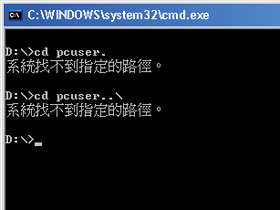 神奇 Windows 資料夾,只讓你看不讓你開