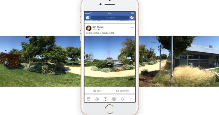 Facebook 將 360 度全景照片平民化,任何手機都可以直接拍照上傳