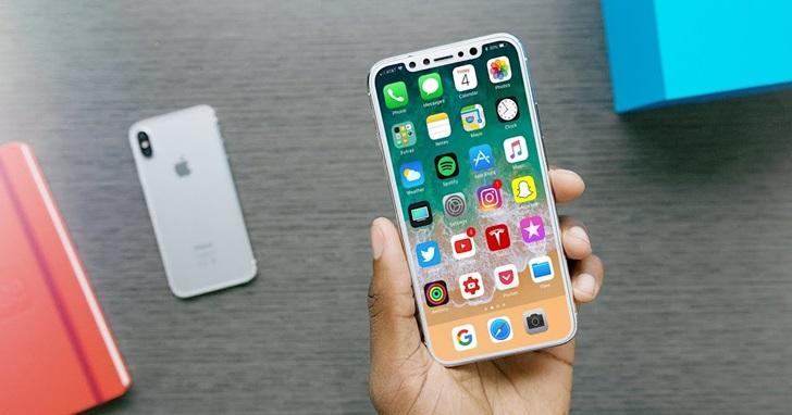 傳 iPhone 8 售價基本款就要 999 美元,價格幾乎等於一台MacBook Air?