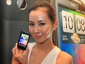 更好的渴望機 HTC Desire S 上市價 15,900 元