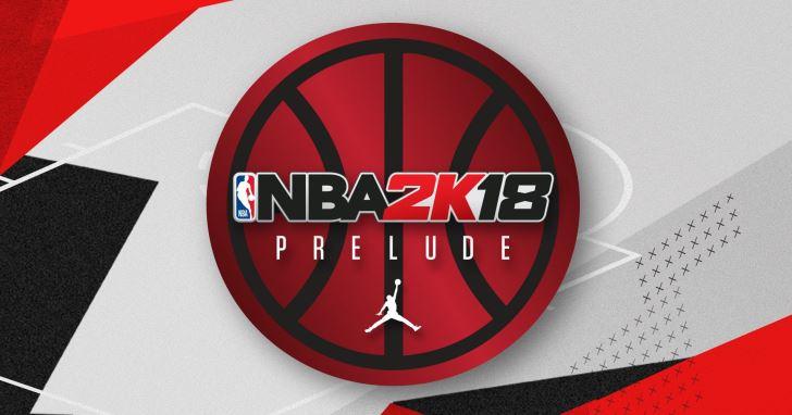 《NBA 2K18》釋出免費試玩版「序章」:週五中午上架