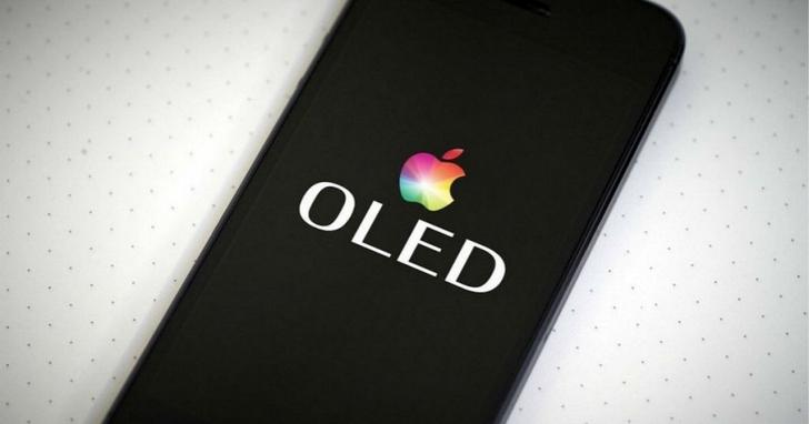 iPhone 8之所以價格高,是因為三星OLED螢幕太貴了