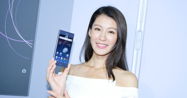 Sony Xperia XZ1、XZ1 Compact 首購四大電信商方案公布,看誰比較適合你