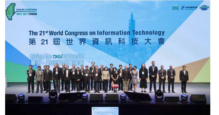 世界資訊科技大會WCIT 2017開幕式,「亞洲心臟、智慧島嶼—臺灣」 實踐數位夢想