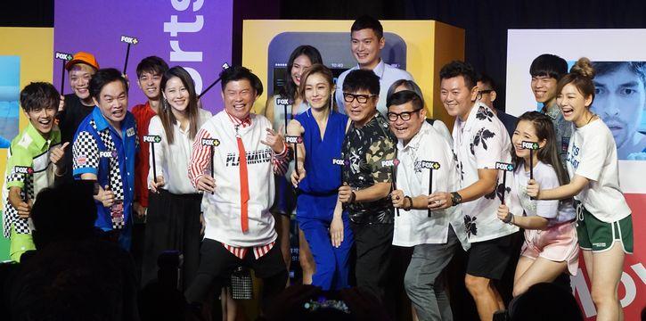 福斯傳媒與中華電信合作推出「FOX+」App,胡瓜、曾國城等多位台灣一線主持人站台力挺