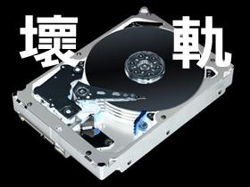 MHDD 讓壞軌的硬碟可以重來