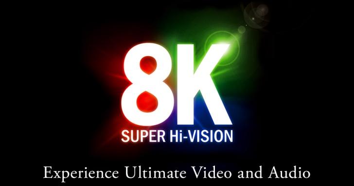從NHK採用的8K超高畫質影視規範,反觀推廣的困難之處