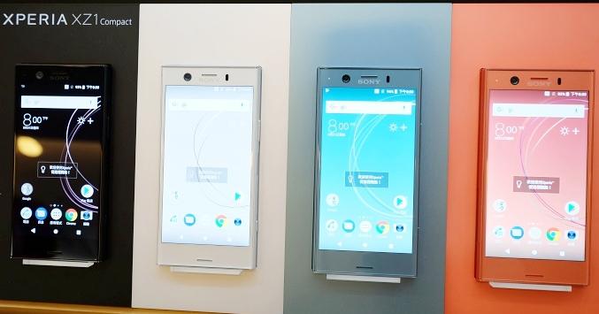 短小精悍 Android 小旗艦,Sony Xperia XZ1 Compact 明天開賣