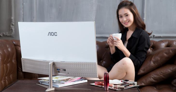 AOC C2789FH8 曲面電競顯示器動手玩,不閃屏/淨藍光護眼最健康,看電影/玩電競效果一級棒