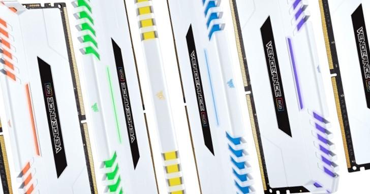 不一樣的純潔風情,Corsair Vengeance RGB 推出白色版本