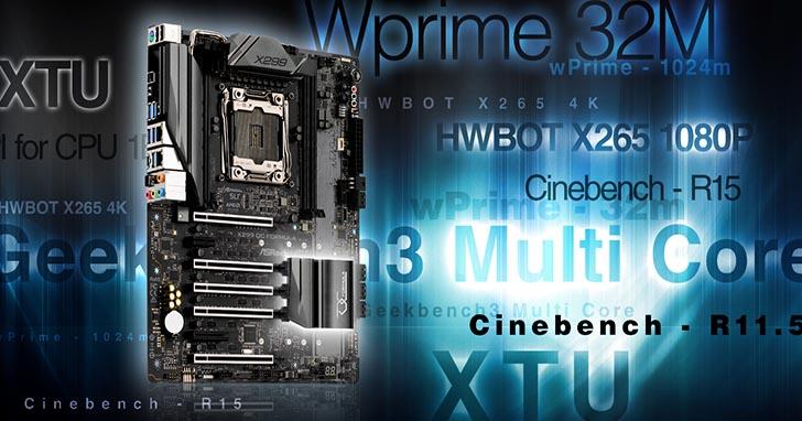 記錄就是要拿來打破的! 華擎 X299 OC Formula 攻佔HWBOT超頻榜