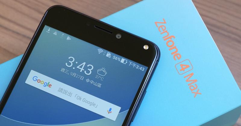 ZenFone 4 Max 動手玩,5,000mAh 大電池、廣角雙鏡很好拍