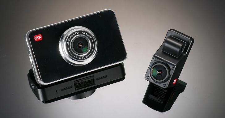 前後隨行全都錄:大通 A9 Smart IQ 雙鏡頭行車記錄器推薦