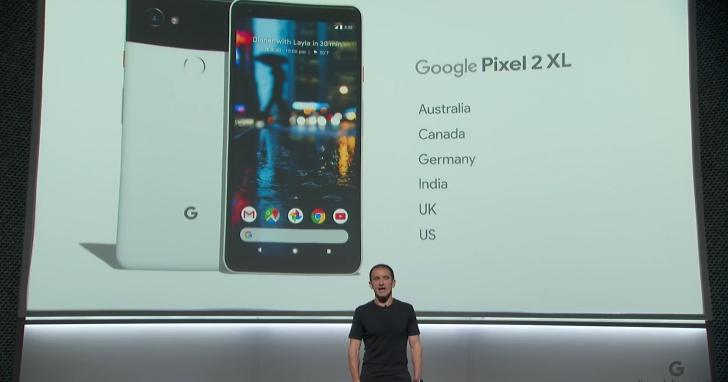 買了 Pixel 2 就可無限制上傳原尺寸圖片、影片至Google Photos?別誤會了,期限只有三年