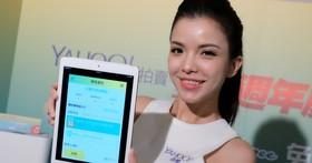 網購爭霸戰持續,Yahoo 拍賣結合中國信託「易付」推超商取貨免運費