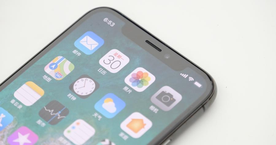 上市前 iPhone X 動眼看,螢幕顯示更動人、按鈕操作大不同
