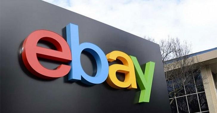 eBay「限時送達」功能正式上線,最快一天內送達滿足消費者期待