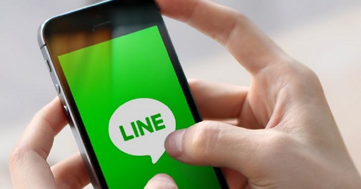 LINE完成併購嚮網科技,積極佈局一站式電商服務