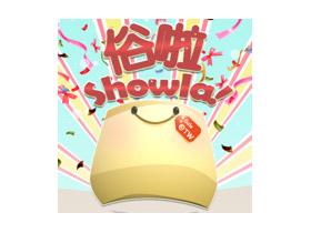 台灣特賣會推出 iPhone App,掌握最新特價情報