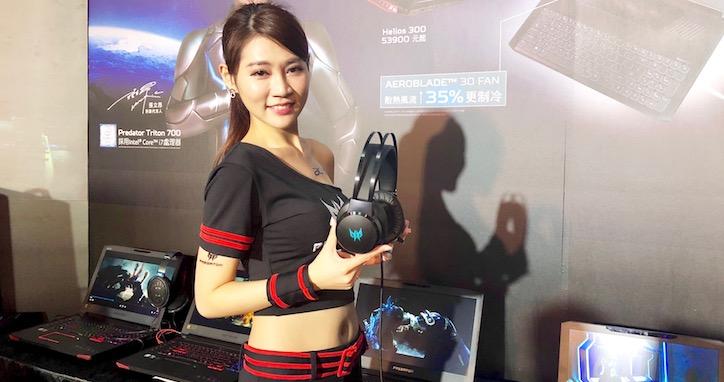 Acer Predator 辦電競派對,水冷電競桌機 Orion 9000、螢幕 360 度翻轉 Nitro 5 Spin 齊登場